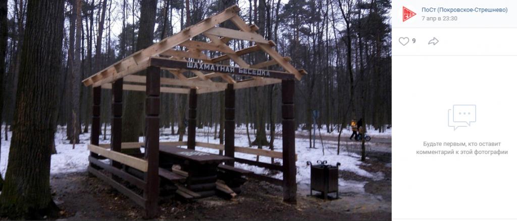 В Покровском-Стрешневе обновили беседки в парке