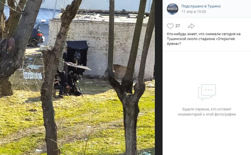 На Тушинской снимается кино