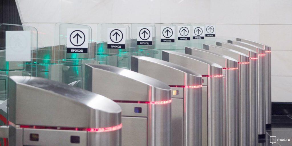 В Покровском-Стрешневе участники тестирования Face Pay получат скидку на проезд